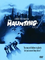the haunting, dvd, 2003, japan, without obi